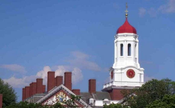 Harvard Business School Management Development Program